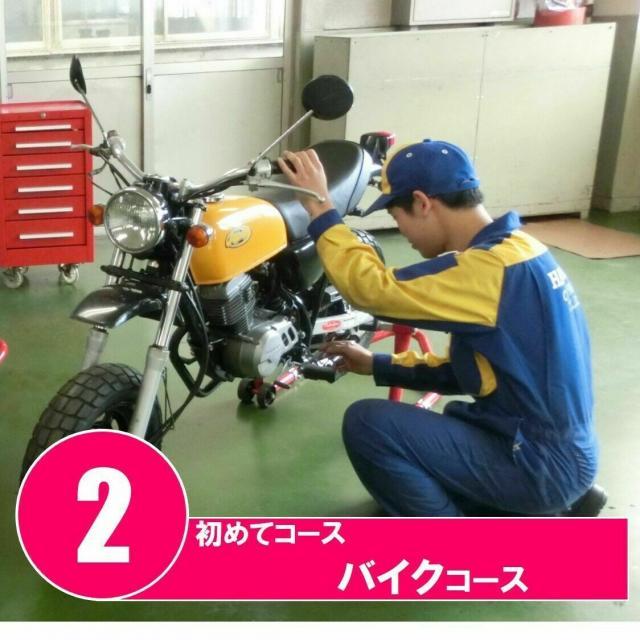 阪和鳳自動車工業専門学校 【阪和鳳】R35 GT-R Special Day3