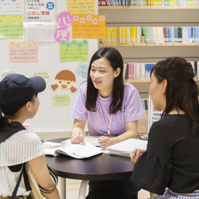 京都女子大学 【京女のキャンパスライフを体験!】第5回オープンキャンパス2