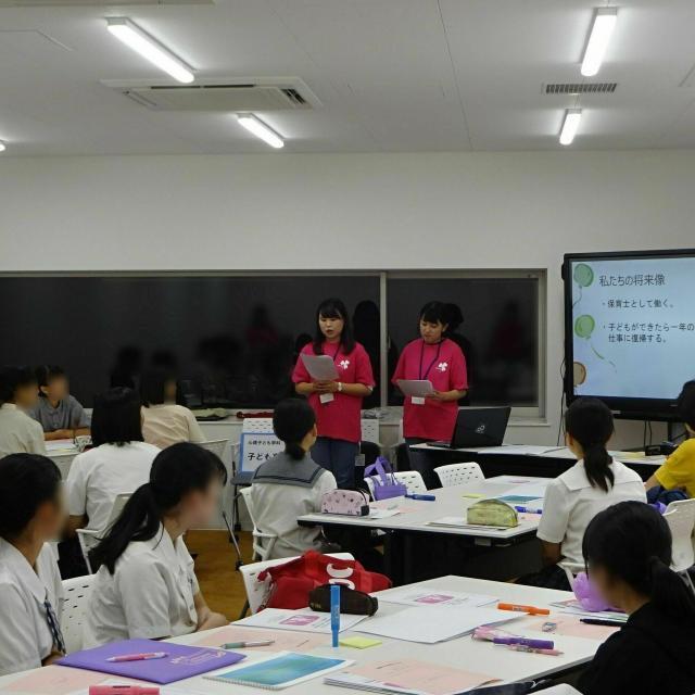 松山東雲女子大学 ☆彡ムーンライト・オープンキャンパス 2020☆彡1