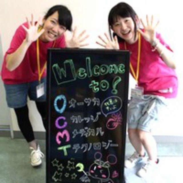 大阪医療技術学園専門学校 大阪医療技術学園のここが良い!体験してみよう☆1