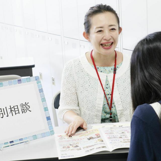 国際文化理容美容専門学校国分寺校 学校説明・施設見学会2