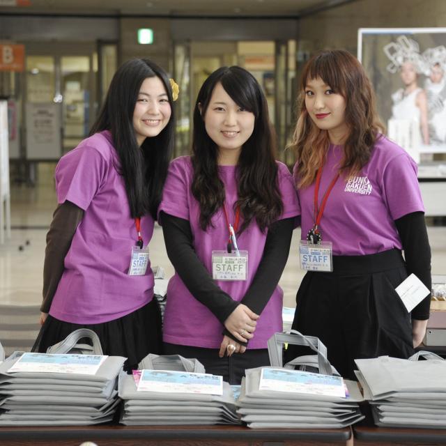 文化学園大学 オープンキャンパス(来場型+オンライン)4