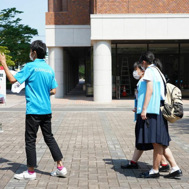 熊本学園大学 OPEN CAMPUS 20213