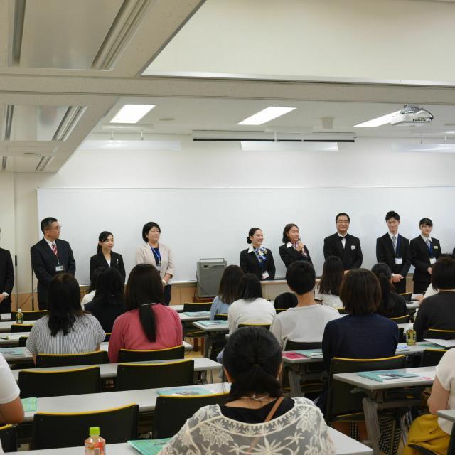 駿台トラベル&ホテル専門学校 オープンキャンパス3