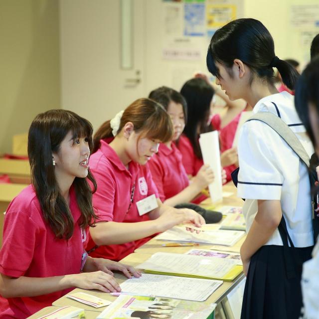 福岡女学院大学 【今年は来場型で実施!】FUKUJOのオープンキャンパス1