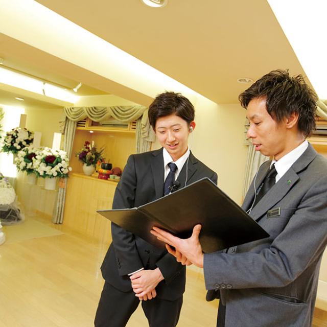 東京観光専門学校 【来校/オンライン】葬祭ディレクター学科 体験講座4