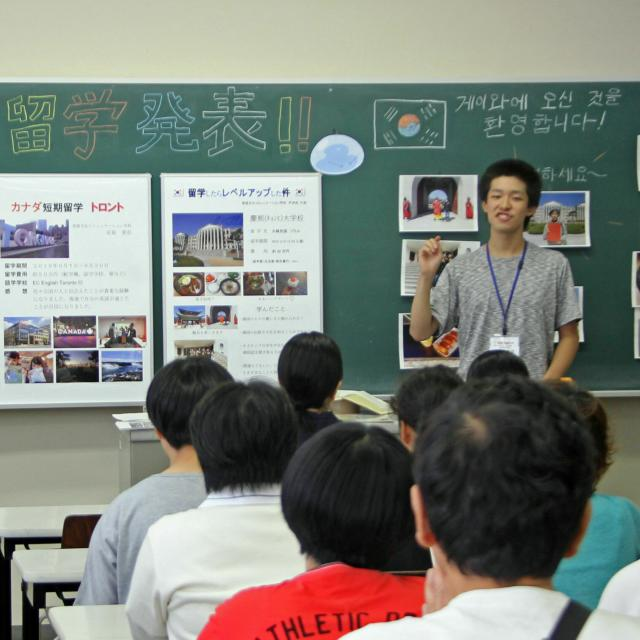 敬和学園大学 国際×英語×社会福祉の学びを体験!オープンキャンパス3