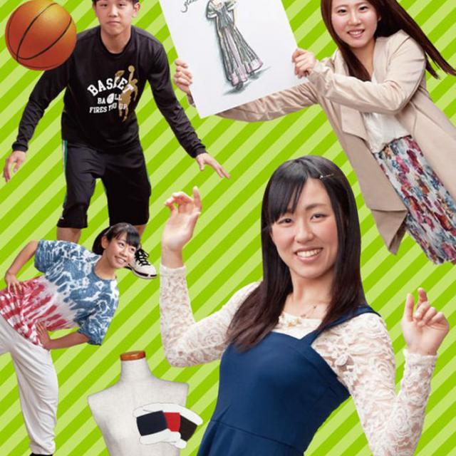 宇都宮アート&スポーツ専門学校 W体験入学 1日で2つの分野を体験! うれしい特典つき!3