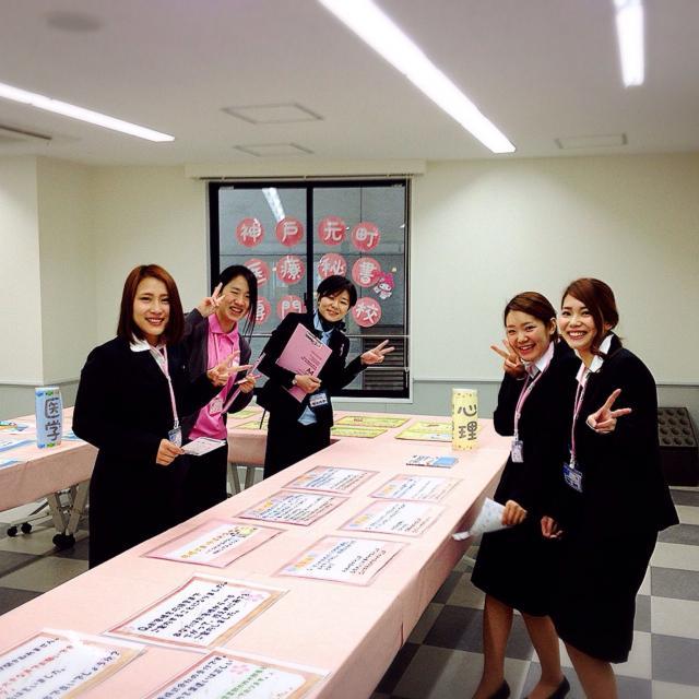 【高校1.2.3年生大歓迎!】オープンキャンパス&入試説明!
