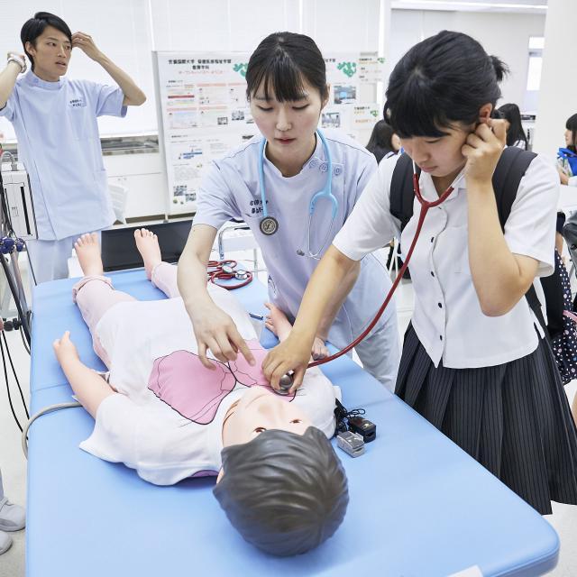 順正高等看護福祉専門学校 オープンキャンパス3