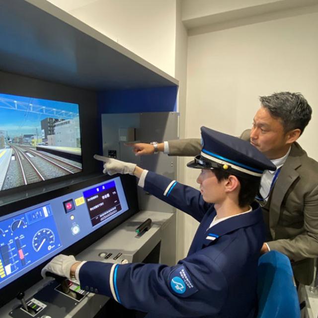 東京観光専門学校 【来校/オンライン】鉄道サービス学科 体験講座3