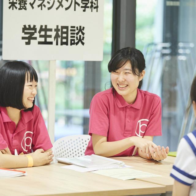 兵庫大学短期大学部 入試直前相談会2