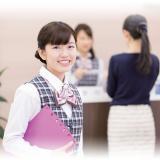 医療事務学科 オープンキャンパスの詳細