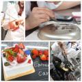 神戸国際調理製菓専門学校 ☆調理&製菓 1日で両方体験!!サマーフェスティバル☆