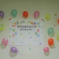 歯科衛生学科 オープンキャンパス2018 ★8月17日/福岡医療短期大学