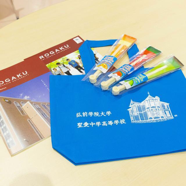 弘前学院大学 2021年度第1回オープンキャンパス(社会福祉学部)3