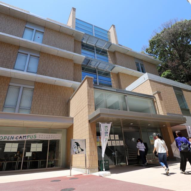 神戸常盤大学 KOBETOKIWAオープンキャンパス20201
