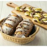 ※中止となりました※【製パン】マーブルパン&パンドセーグルの詳細