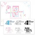 駿台電子情報&ビジネス専門学校 自分のオリジナルロゴをデザインしよう!!