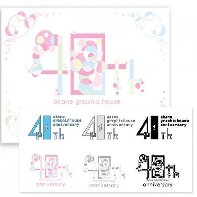駿台電子情報&ビジネス専門学校 自分のオリジナルロゴをデザインしよう!!1
