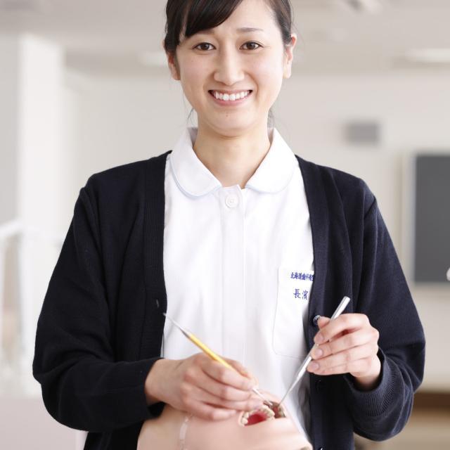 北海道歯科衛生士専門学校 4月入学まだ間に合います!社会人向け入試セミナー3