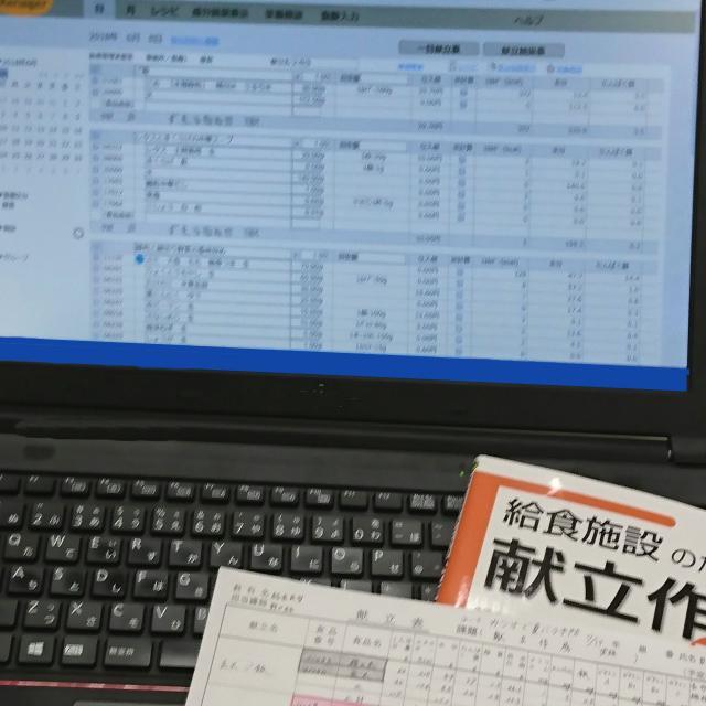 華学園栄養専門学校 【8月2日】『健康』献立教えちゃう!1