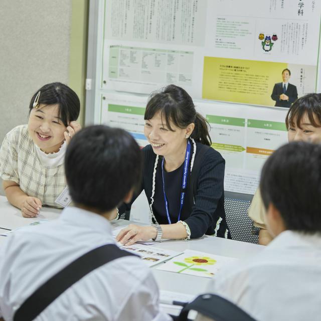 江戸川大学 オープンキャンパス2