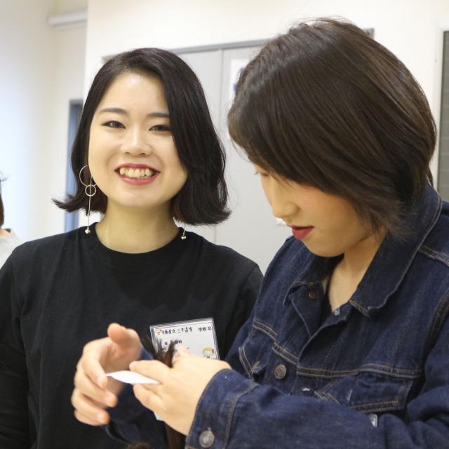 神戸理容美容専門学校 2019年 技術体験しよう!オープンキャンパス!3