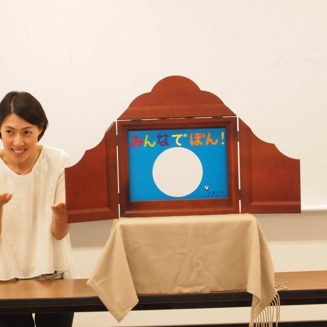 第一幼児教育専門学校 オープンキャンパス3