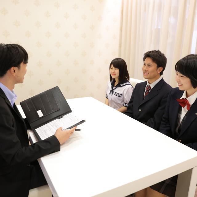 千葉リゾート&スポーツ専門学校 高校3年生におすすめ!特待生入試対策セミナー3