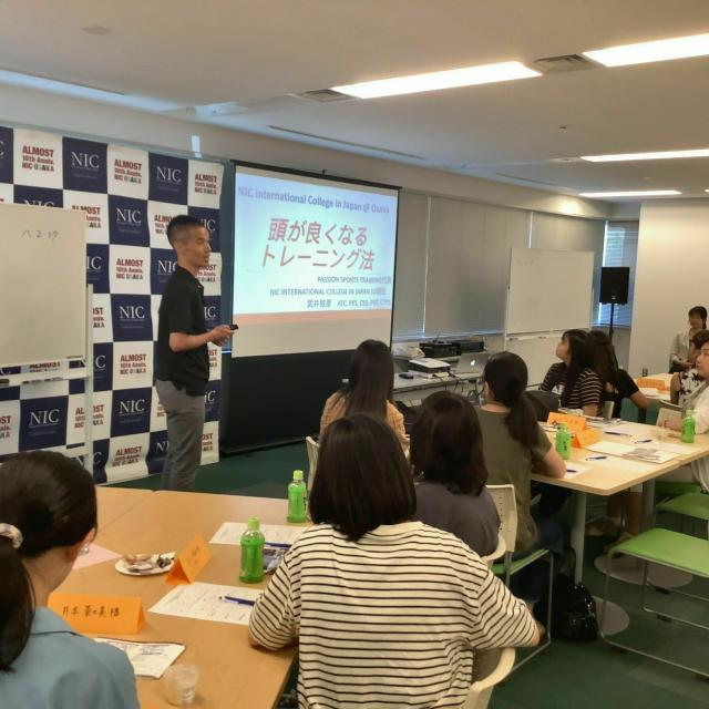 NIC International College in Japan 大阪校・オンキャンパス体験入学会2