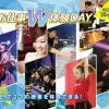 神戸・甲陽音楽&ダンス専門学校 夏のお仕事W体験!1日2つのお仕事にチャレンジ!
