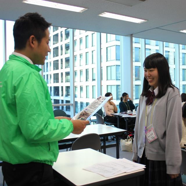 大阪ブライダル専門学校 【高校1・2年生対象】ウィンタースクール3