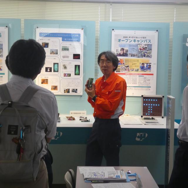 石川職業能力開発短期大学校 オープンキャンパス3