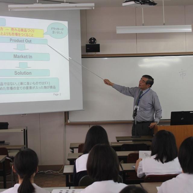 折尾愛真短期大学 オープンキャンパス3