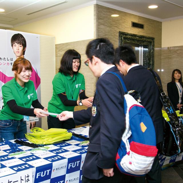 福井工業大学 オープンキャンパス2