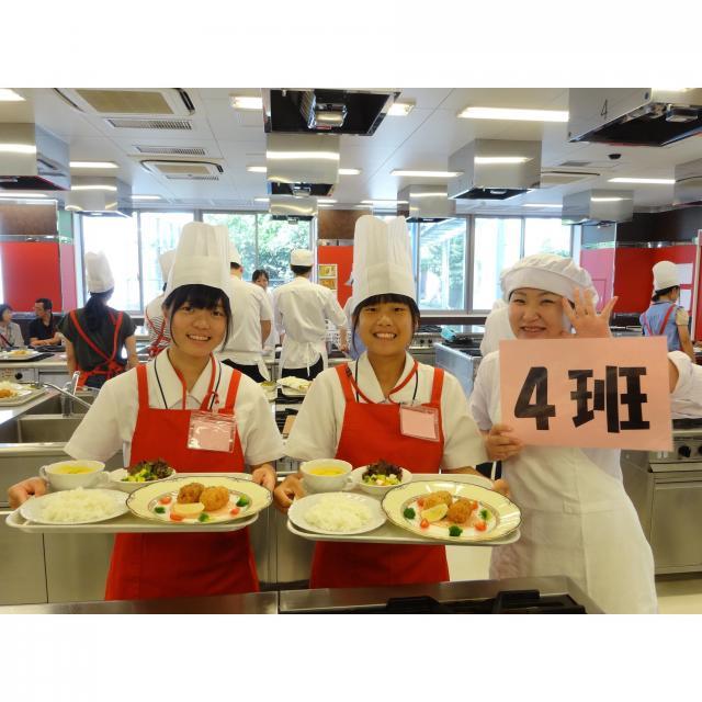 平岡栄養士専門学校 【調理もできる栄養士を目指す!】オープンキャンパス案内2