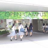 ビジネスキャリア学科 オープンキャンパスの詳細