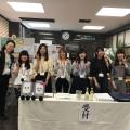 日本薬科大学 OPEN CAMPUS  2019(お茶の水キャンパス)