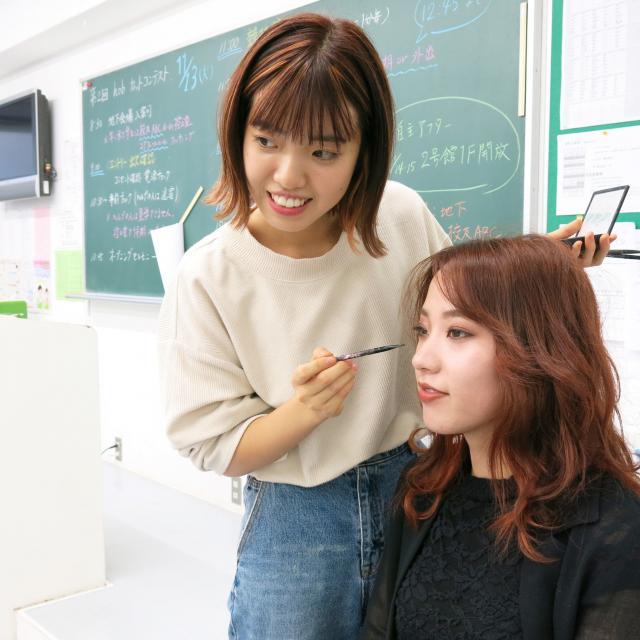 日本美容専門学校 総合美容科オリエンテーション4