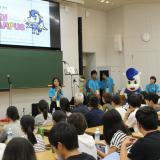 関西国際大学オープンキャンパス2020in三木の詳細