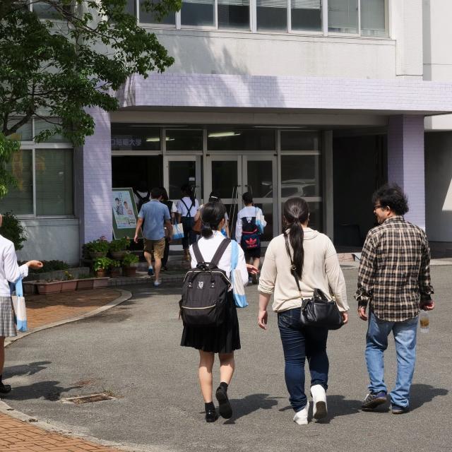 山口短期大学 あなたの夢「YAMATAN」で見つけよう!オープンキャンパス20183