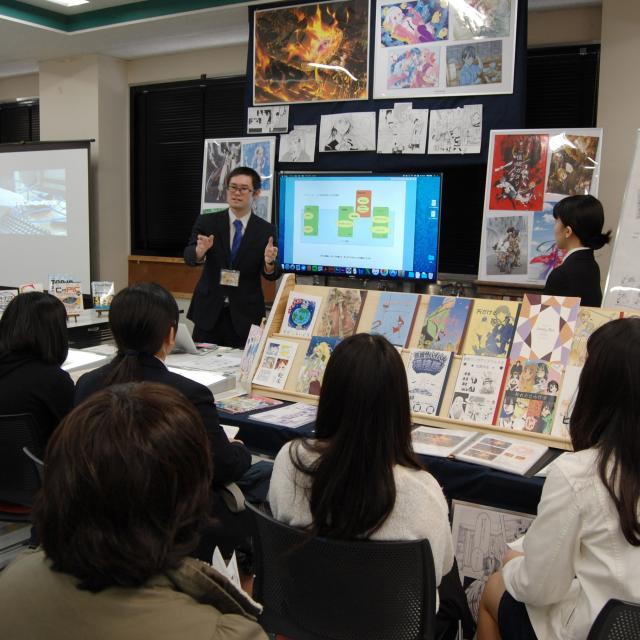 東日本デザイン&コンピュータ専門学校 体験入学会20182