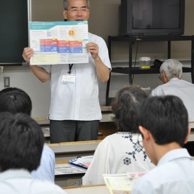 倉敷芸術科学大学 オープンキャンパス3