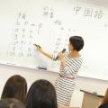 東京観光専門学校 外国語コミュニケーション 中国語コース 体験講座