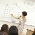 東京観光専門学校 外国語コミュニケーション 中国語コース 体験講座1