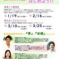 東京医療専門学校 高校1-2年生【柔整】春キャンからはじめよう!