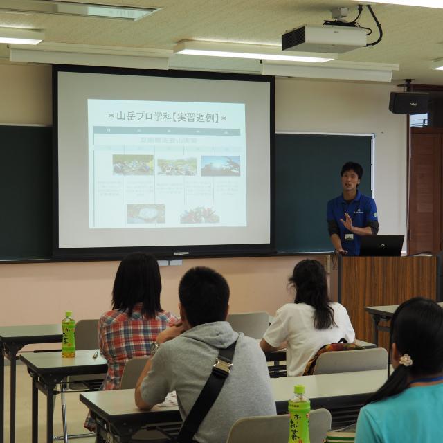 国際自然環境アウトドア専門学校 自然、アウトドアの授業を体験!オープンキャンパス開催!1