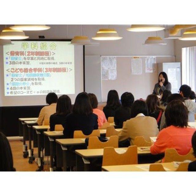 横浜こども専門学校 合格への近道!AO入試・特待生説明会4