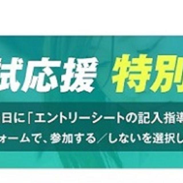 新大阪歯科技工士専門学校 高校3年生限定 AO入試応援 特別月間!!1